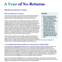 A Year of No Returns