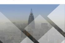 Saudi Arabia Reclassification