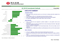 3Q 2019 Investment Outlook