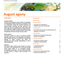 August agony