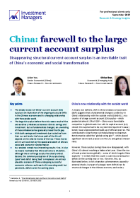 China: farewell to the large current account surplus