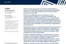 The Diversity Of Real Assets: Portfolio Construction For Institutional Investors