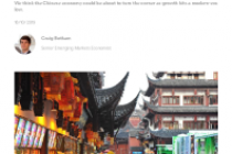 Does record low for China growth mark a turning point?