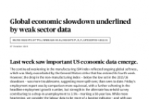 Global economic slowdown underlined by weak sector data