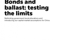 Bonds and ballast: testing the limits