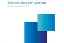 ETP Landscape Deck Template