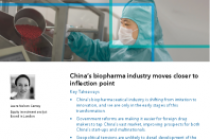 China's biopharma industry moves closer to inflection point