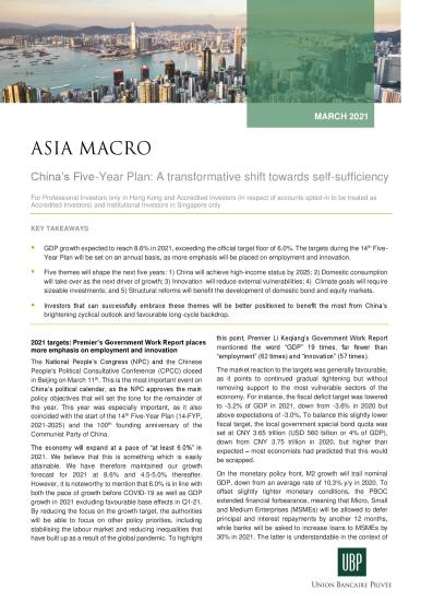 China's Five-Year Plan: A transformative shift towards self-sufficiency