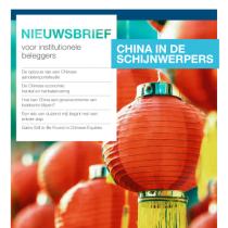 China in de schijnwerpers